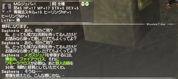 f:id:Akitzuki_Keisetz:20190223134836p:plain