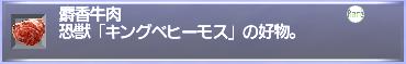 f:id:Akitzuki_Keisetz:20190223152515p:plain