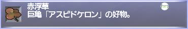 f:id:Akitzuki_Keisetz:20190223152525p:plain