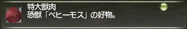 f:id:Akitzuki_Keisetz:20190223155603p:plain