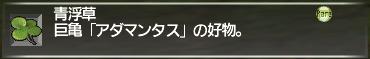 f:id:Akitzuki_Keisetz:20190223155614p:plain