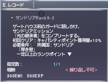 f:id:Akitzuki_Keisetz:20190226233606p:plain