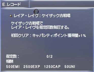 f:id:Akitzuki_Keisetz:20190226233619p:plain