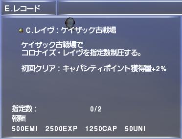 f:id:Akitzuki_Keisetz:20190226233635p:plain