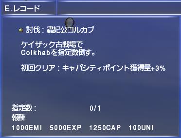 f:id:Akitzuki_Keisetz:20190226233645p:plain