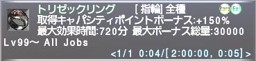 f:id:Akitzuki_Keisetz:20190226235136p:plain