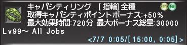 f:id:Akitzuki_Keisetz:20190226235156p:plain