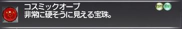 f:id:Akitzuki_Keisetz:20190228205315p:plain