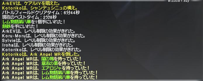 f:id:Akitzuki_Keisetz:20190228214601p:plain