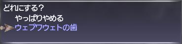 f:id:Akitzuki_Keisetz:20190301215426p:plain