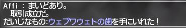 f:id:Akitzuki_Keisetz:20190301215438p:plain