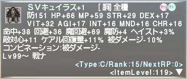 f:id:Akitzuki_Keisetz:20190302080413p:plain