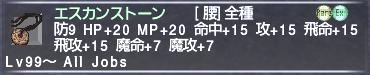 f:id:Akitzuki_Keisetz:20190302080731p:plain