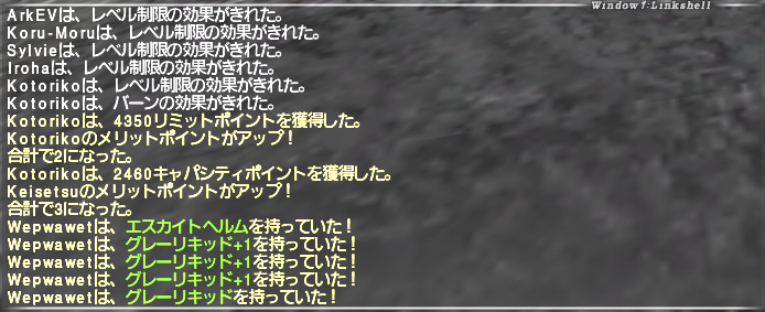 f:id:Akitzuki_Keisetz:20190302081032p:plain