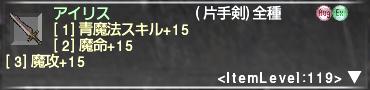 f:id:Akitzuki_Keisetz:20190302184633p:plain