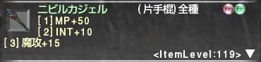 f:id:Akitzuki_Keisetz:20190302184710p:plain