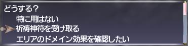 f:id:Akitzuki_Keisetz:20190303233542p:plain