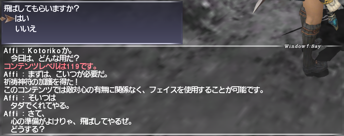 f:id:Akitzuki_Keisetz:20190303233554p:plain