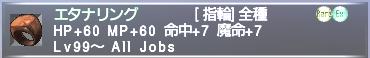f:id:Akitzuki_Keisetz:20190303235356p:plain