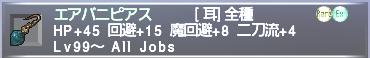 f:id:Akitzuki_Keisetz:20190303235406p:plain