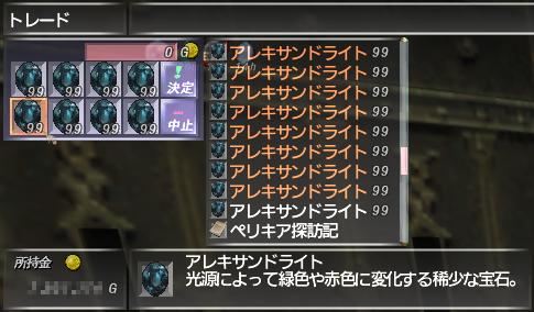 f:id:Akitzuki_Keisetz:20190304022447p:plain
