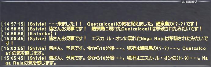 f:id:Akitzuki_Keisetz:20190304170727p:plain