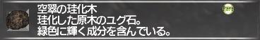 f:id:Akitzuki_Keisetz:20190305220440p:plain