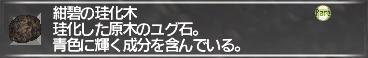 f:id:Akitzuki_Keisetz:20190305220507p:plain