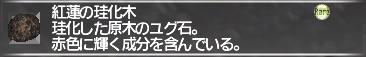 f:id:Akitzuki_Keisetz:20190305220729p:plain