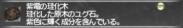f:id:Akitzuki_Keisetz:20190305220850p:plain