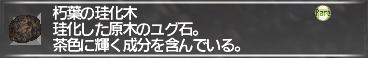f:id:Akitzuki_Keisetz:20190305220907p:plain