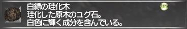 f:id:Akitzuki_Keisetz:20190305220922p:plain
