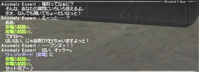 f:id:Akitzuki_Keisetz:20190305221548p:plain