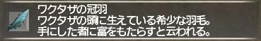 f:id:Akitzuki_Keisetz:20190306193928p:plain