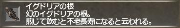f:id:Akitzuki_Keisetz:20190306193942p:plain