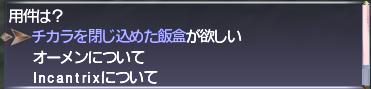 f:id:Akitzuki_Keisetz:20190306224141p:plain