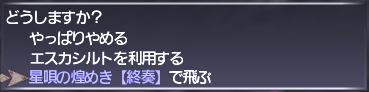 f:id:Akitzuki_Keisetz:20190306224325p:plain