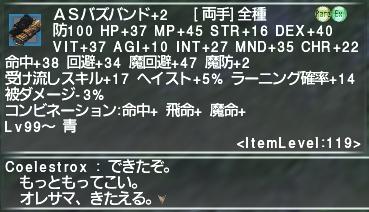 f:id:Akitzuki_Keisetz:20190306230717p:plain