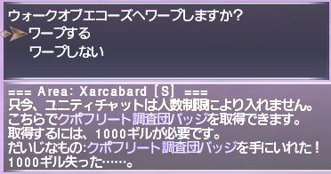 f:id:Akitzuki_Keisetz:20190309094048p:plain