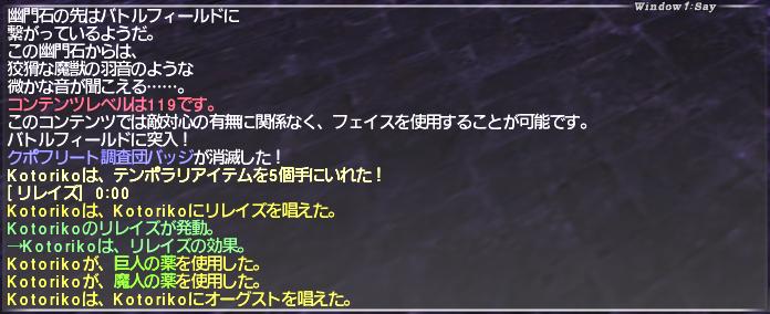 f:id:Akitzuki_Keisetz:20190309170900p:plain
