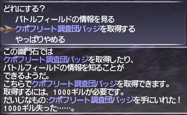 f:id:Akitzuki_Keisetz:20190309171516p:plain