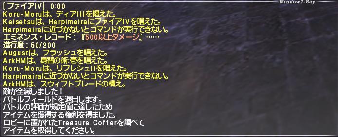 f:id:Akitzuki_Keisetz:20190309172023p:plain