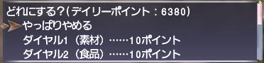 f:id:Akitzuki_Keisetz:20190316140857p:plain