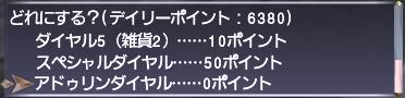 f:id:Akitzuki_Keisetz:20190316142503p:plain