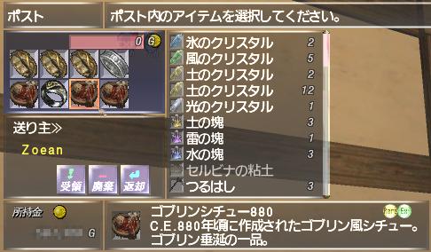 f:id:Akitzuki_Keisetz:20190316154811p:plain