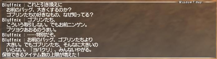 f:id:Akitzuki_Keisetz:20190316160334p:plain
