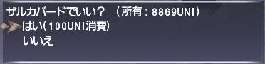 f:id:Akitzuki_Keisetz:20190321163356p:plain