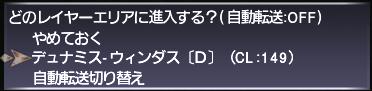 f:id:Akitzuki_Keisetz:20190322213604p:plain