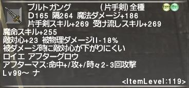 f:id:Akitzuki_Keisetz:20190326011614p:plain