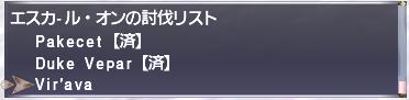 f:id:Akitzuki_Keisetz:20190405001227p:plain